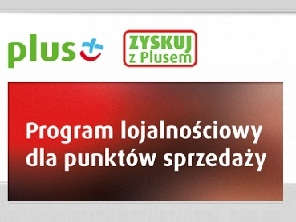 Loyalty program with 'Gain with Plus'